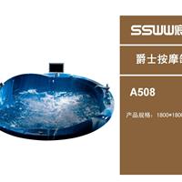 SSWW浪鲸卫浴在重庆区域招商