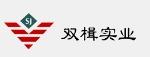 扬州双楫实业有限公司