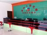 北京复格挖掘机配件有限公司