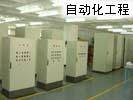 上海羽东电气科技有限公司