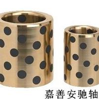 供应WQZ090自润滑铜套,镶嵌式自润滑轴承,