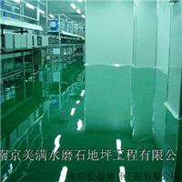 供应南京环氧地坪环氧树脂地坪环氧地面施工