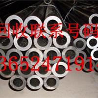 供应废旧钢管回收公司,东莞热轧钢筋收购厂