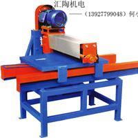 供应汇陶机电HTD-1200型 多功能陶瓷切割机