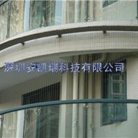 深圳安凯瑞科技有限公司智能隐形防盗网