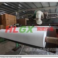 济南火龙热陶瓷有限公司