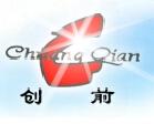 揭阳市东山区东兴创前五金厂