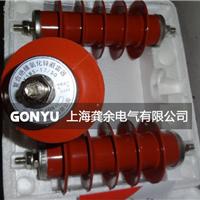 供应配电型氧化锌避雷器HY5WS-17/50