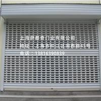 国内热销铝合金卷帘门,专业厂家生产卷帘门
