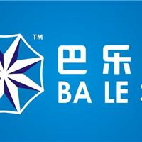 广州市白云区巴乐仕建材厂