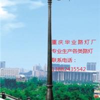 供应重庆欧式庭院灯厂