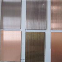 佛山市瑞钿(泰钿)不锈钢有限公司