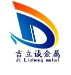 无锡吉立诚金属材料有限公司