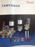 无锡锡嗯动力设备有限公司
