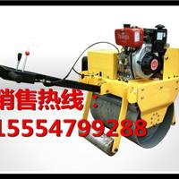 供应重型手扶式单轮 小型振动压路机