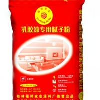 供应桂林防水腻子粉 桂林高端品牌腻子粉