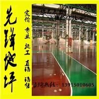 供应绍兴无溶剂环氧树脂防静电自流平地坪施工
