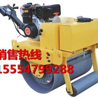 供应手扶单轮重型(汽油) 振动压路机