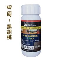 供应切瑞西木蜡油专用稀释剂