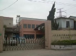 上海东海不锈钢制品厂