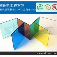 供应防静电有机玻璃板1-50mm厚度