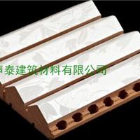 木质吸音板厂家,木质三角扩散体吸音板价格