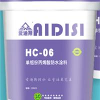 供应高弹丙烯酸彩色丙烯酸防水涂膜