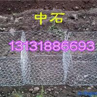 福建五绞生态格网垫,防洪护坡生态格网箱