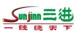 赣州三进特种漆包线股份有限公司