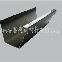 内江PVC檐沟【天沟]排水系统