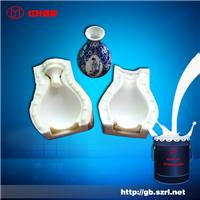 陶瓷制品模具硅胶工艺品矽利康