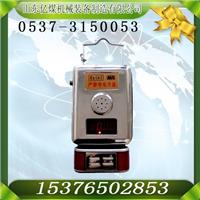 供应瓦斯传感器价格,KGJ16型厂家直销