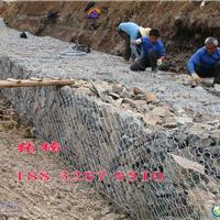 供应青海格宾网成批出售、西宁铅丝网笼。护坡用