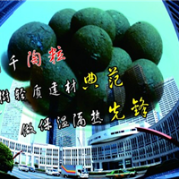 祁东县万利千轻质陶粒厂