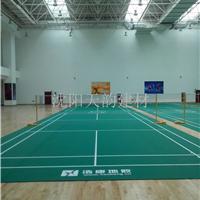 专供塑胶地板、PVC地板、运动地胶