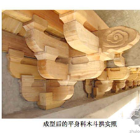 供应山东精品水泥斗拱|木制斗拱来图纸定做