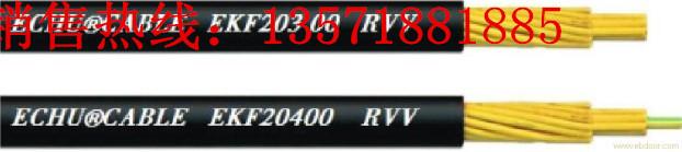 供应重庆优质NH-BV耐火电线价格_电线电缆