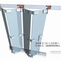 成都電動折疊門,四川工業折疊門,