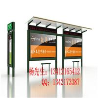 供应甘肃平凉彩钢公交候车亭设计制造及图片