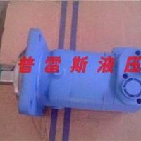 供应BM-E315液压马达