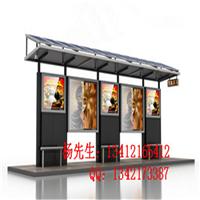 河南公交候车亭设计理念