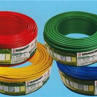 环威电线批发供应AVR1*0.12平方电线