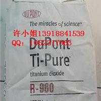 供应杜邦R-960钛白粉