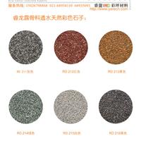 供应露骨料透水混凝土及缓凝剂