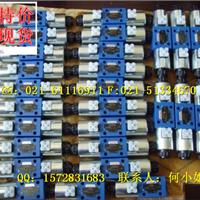 DBDS10K1X/400 R900424152Rexroth溢流阀