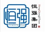 上海涵强木业有限公司