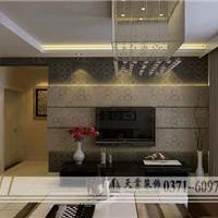 阳光城刘女士现代简约风格 郑州装修公司