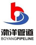 沧州渤洋管道设备制造有限公司铸造部