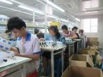 深圳市深毅达电子科技有限公司