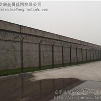 监狱隔离网的描述